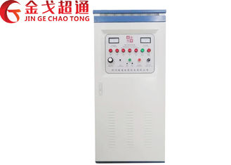 High Frequency Induction Heating Furnace Temperature Precisely Controlling