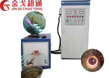 Power Saving High Frequency Induction Furnace With High Heating Speed